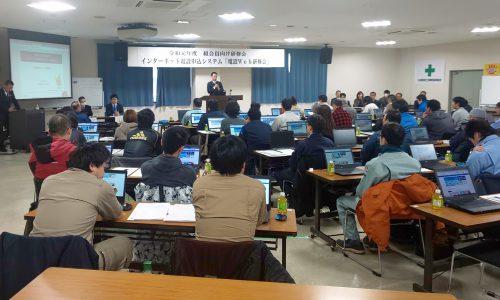 北海道電力の電子申請「電設WEB」 体験学習会
